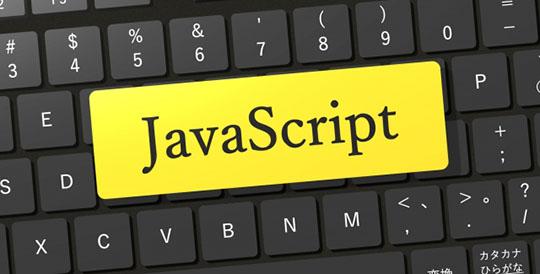 アニメーションを付けられるJavaScript